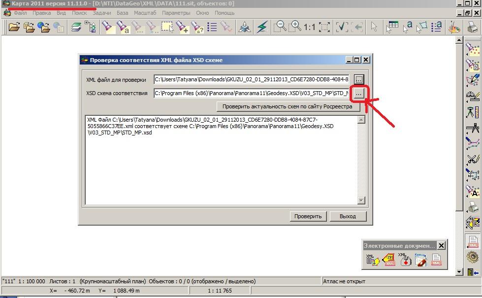 Как сделать файл xml - Opalubka-Pekomo.ru